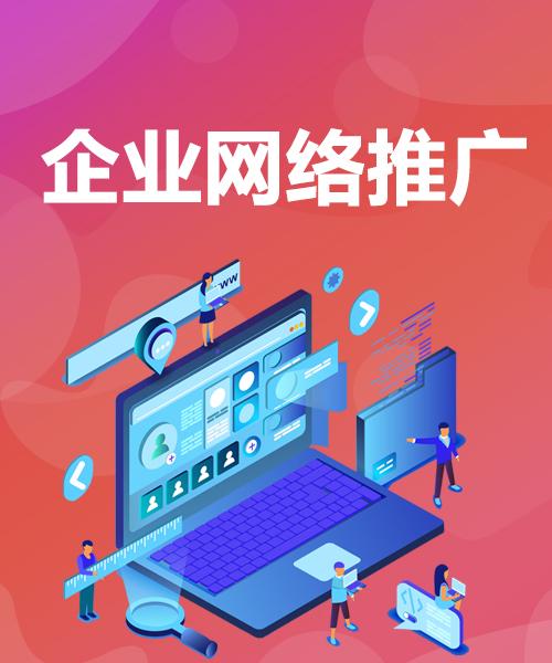 seo优化公司_石家庄seo网站优化公司_百度seo优化公司